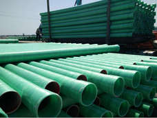 FRP cable protection pipe