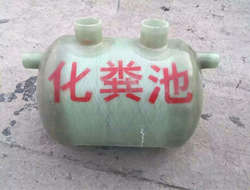 Small cubic FRP septic tank