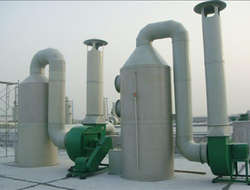 Exhaust gas treatment equipment