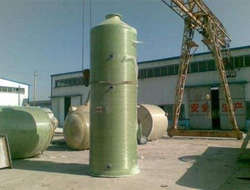 FRP purification tower