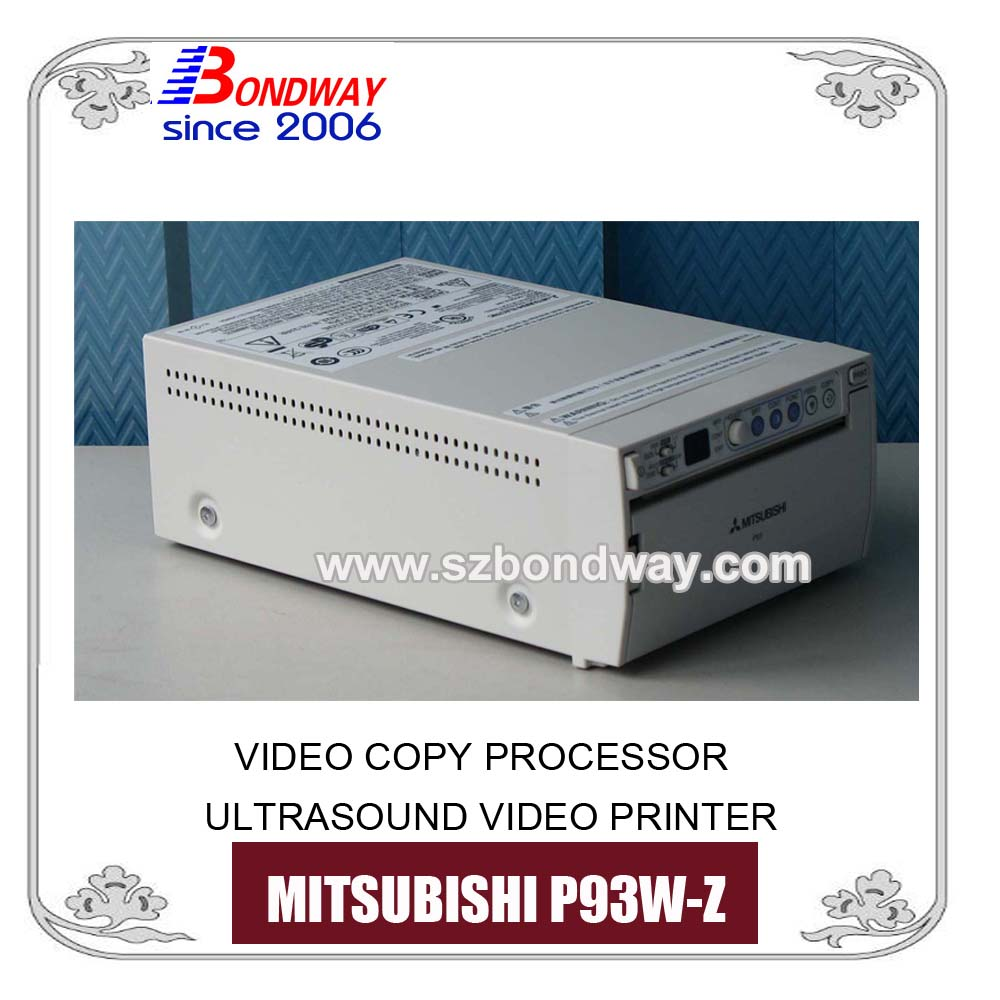 Ultrasound Video printer