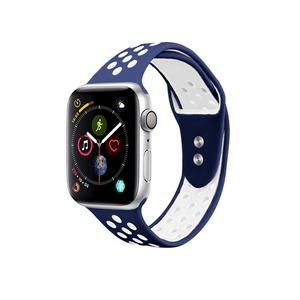 Silicone Apple Watch Bands Nike Style with Double Buttons