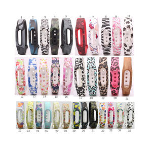 Water Transfer Print Pattern Silicone Xiaomi Watch Bands