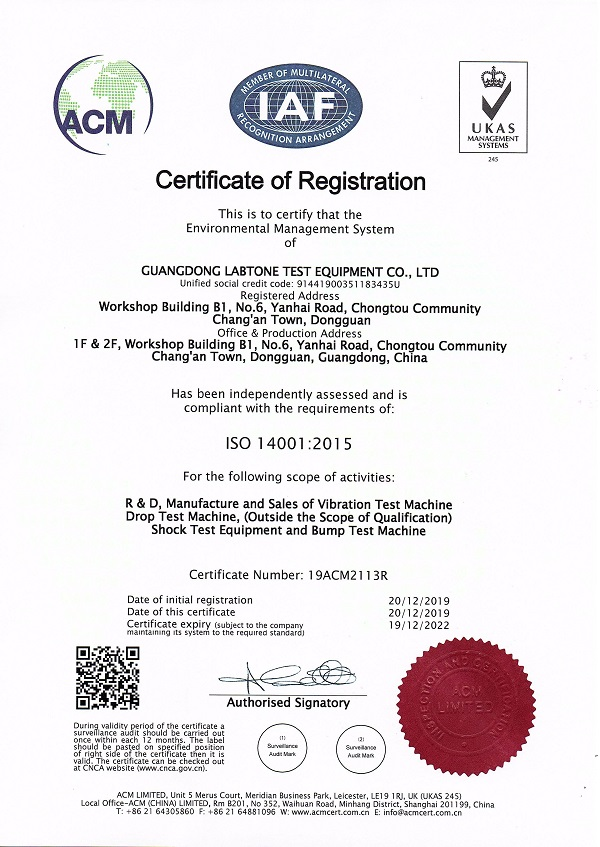 ISO14001.