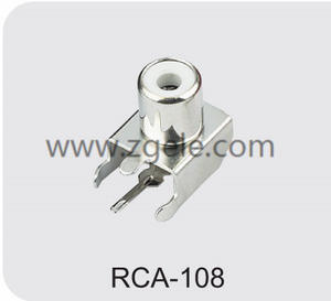 china rca audio video cable factory