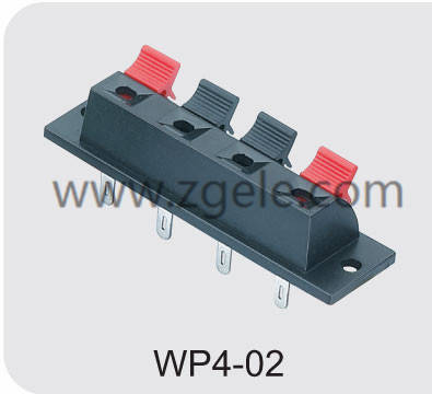 Low price wp cable manufactures,WP4-02