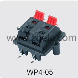 Low price wp remote get supplier,WP4-05