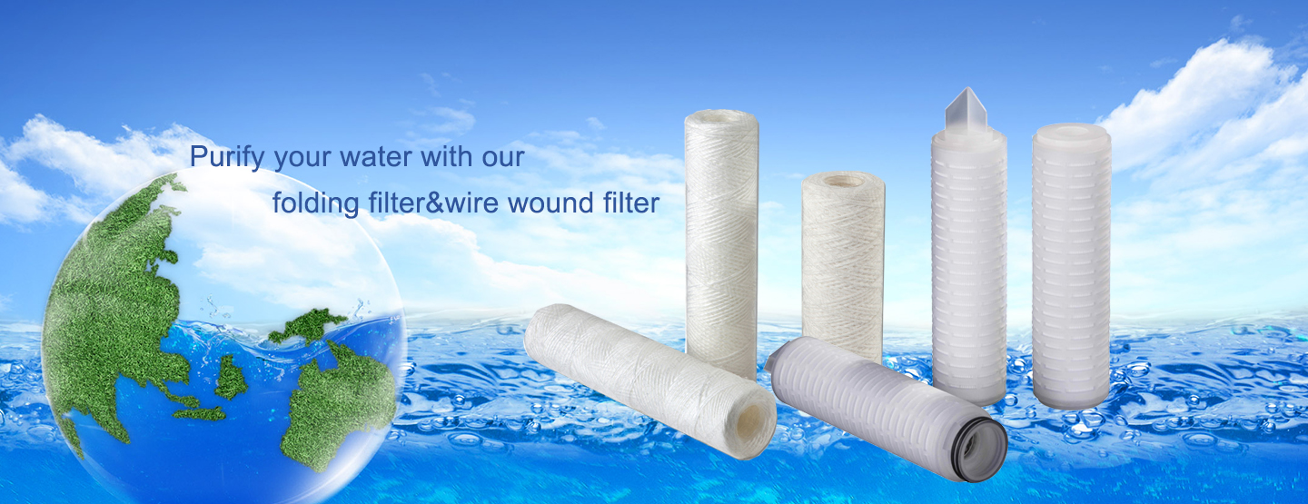 China melt blown filter,wire wound filter,folding filter manufacturer,Hualv specializes in manufacturing water filter,wound-type filter,PP folding filter,microporous pleated filter,polypropylene folding filter etc.