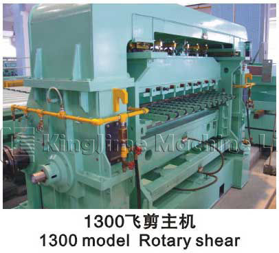 KJF100-3-1600 series rotary shearing cut to length line