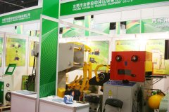 China Yiwu International Commodities Fair-2
