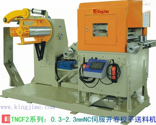 TNCF2 series 3 in 1 straightener feeder with uncoiler