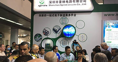 Beijing National Defense Exhibition