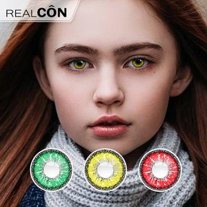 low price wholesale colored contacts exporter - Snowflake Contact Lens