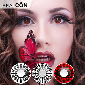 China wholesale fashion contact lens exporter - Spider Color