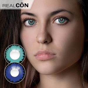 Realcon Splendid Blue & Black Flame Cosplay Lens Manufacturer