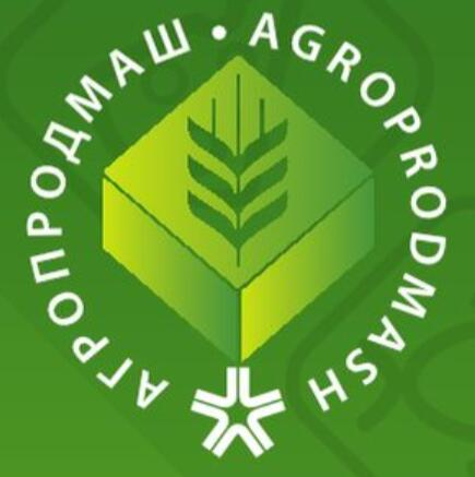 23nd INTERNATIONAL EXHIBITION  AGROPRODMASH  8-12 October 2018 in Moscow, Russia