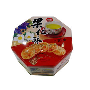 China professional biscuit tin packaging design