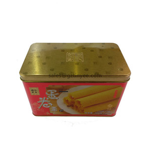biscuit tin packaging containers