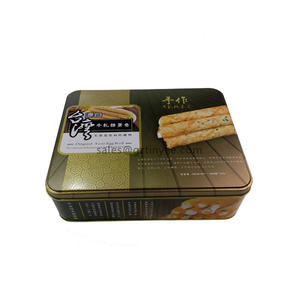 China professional biscuit tin packaging supplier