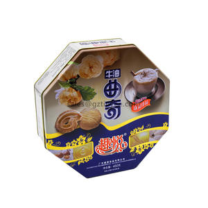 China professional biscuit tin containers supplier