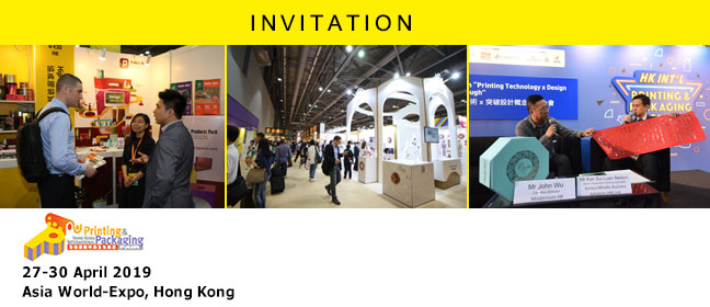 Hong Kong International Printing&Packaging Fair 2019、ブリキの箱製品