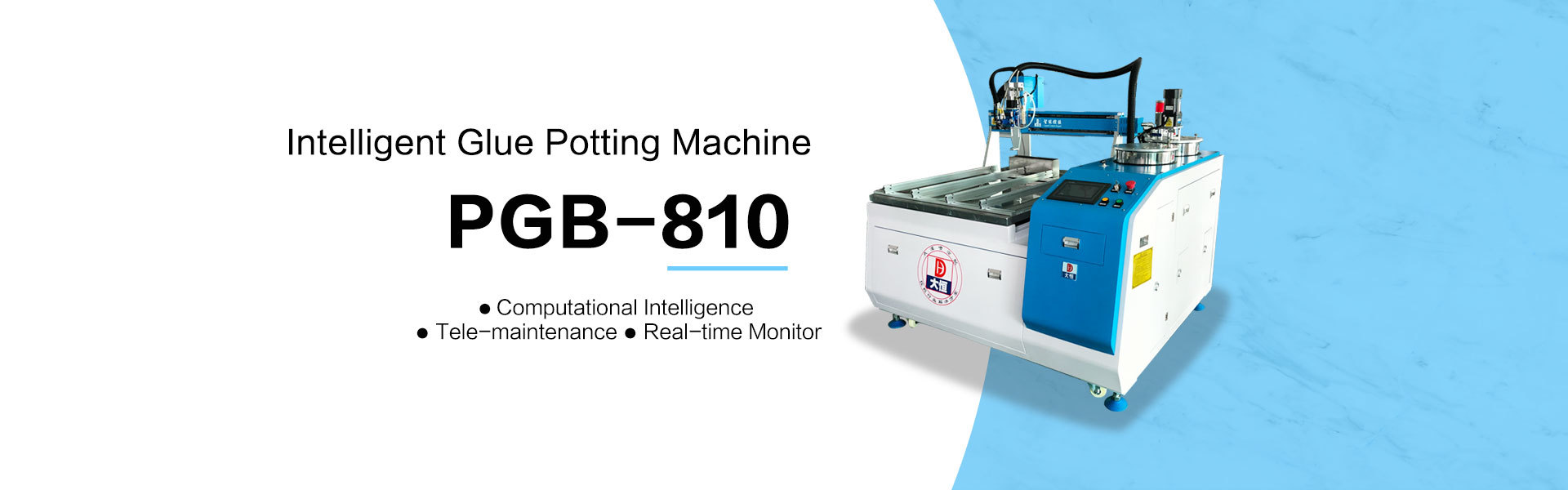 Intelligent glue potting machine