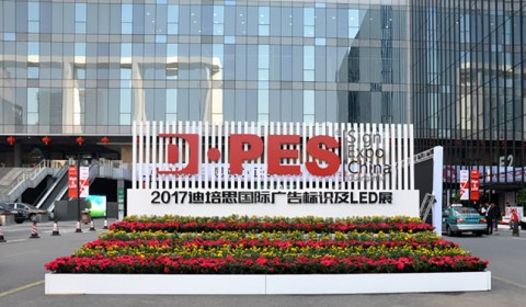 DEPS Sign Expo China Guangzhou 2018 Information
