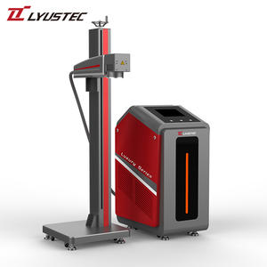 FastPrinter f3070  flying laser marking machine
