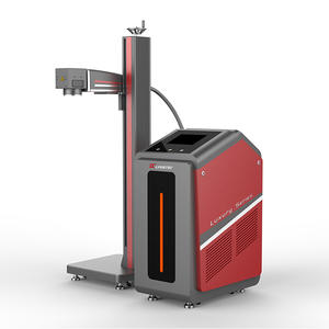 High Quality Flying Laser Marking Machine