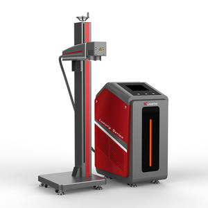 High QualityFlying Laser Marking Machine  Supplier