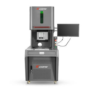 China UV laser marking machine for metal