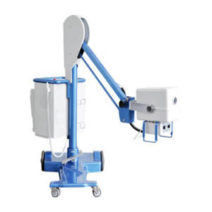 China low price mobile x ray machine manufacturers