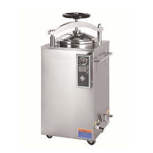 Wholesale sterilizer suppliers