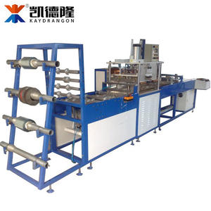 HF Automatic Welding Machine With Auto Feeder