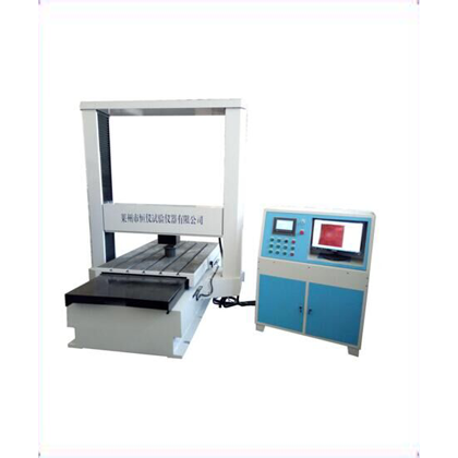 HBMS-3000C digital Brinell hardness tester