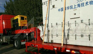 china customized  high quality low bed semi trailers for sale supplier factor