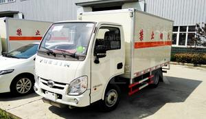 china high quality cargo trucks  for sale dealers supplier price