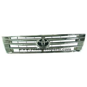 Toyota Coaster Grille