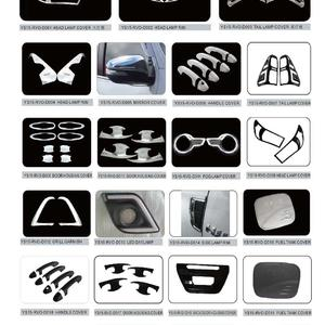 TOYOTA REVO AUTO DECORATING PARTS