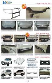 TOYOTA FORTUNER و L / C 200 AUTO DECORATING PARTS