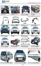 FORD RANGER AUTO DECORATING PARTS