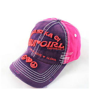 Burgundy-Pink dad hats with letter embrodiered | Wintime Hat Manufacturer
