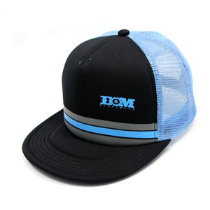 BOM fitted trucker hats | Wintime Hat Manufacturer