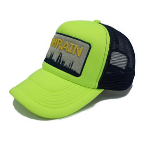 Bahrain mesh trucker hats | Wintime Hat Manufacturer