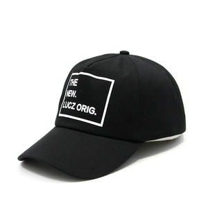 Custom Black Baseball Hats Cheap - 100 MOQ Customizable Logo | Chinese Hat manufacturer Wintime