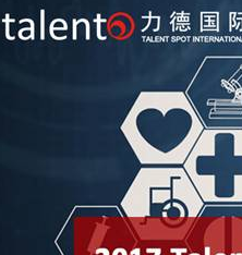 In the AI world, How to Win the Talent Battle in the Healthcare Industry?