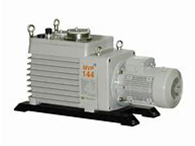 Finding Gas Cooled Roots Vacuum Pump on the Web