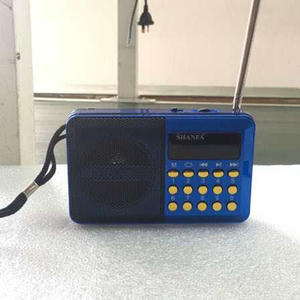 Radio Manufacturers|China Radio Manufacturers
