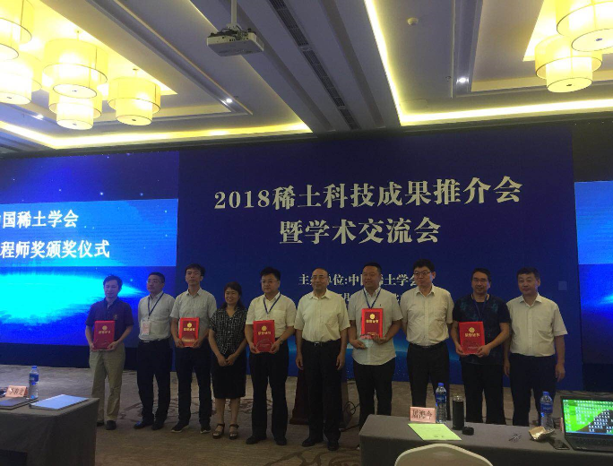 Nanocrystal engineer Zhu won the china outstanding