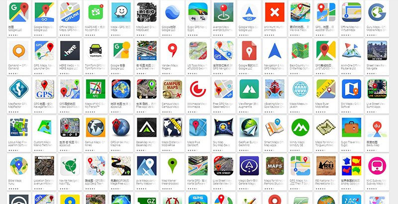 Navigation Apps on Android